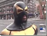Самопровозглашенному супергерою сломали нос