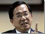 Экс-президент Тайваня оправдан по делу о хищении средств