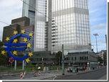 ЕС собрался дать Португалии 60 миллиардов евро