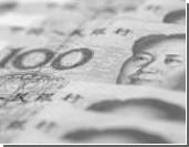Егор Сусин: Юань проще купить, чем продать