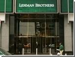 Lehman Brothers выплатит кредиторам 60 миллиардов долларов