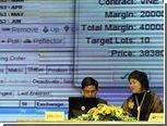 Вьетнам открыл первую в стране товарную биржу