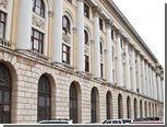 Главный борец с мафией в СНГ задержан за хищение 46 миллионов долларов