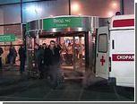 Польша выразила соболезнования в связи с терактом в Домодедово