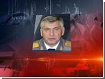 Генерала МВД арестовали по подозрению в мошенничестве