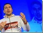 Интерпол прекратил международный розыск Чичваркина