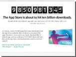 Apple пообещала 10 тысяч долларов за скачивание юбилейного приложения