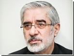 Оппозицию возмутил Twitter духовного лидера Ирана