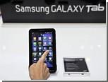 Samsung продал 2 миллиона планшетов