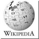 Wikipedia отмечает юбилей