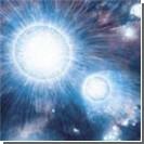 10-летняя школьница открыла неизвестную сверхзвезду