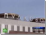 """Блогер задержан милицией за сообщение """"о теракте в Пулково"""""""
