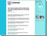 Хакеры взломали Twitter КНДР в день рождения сына Ким Чен Ира