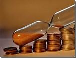 Внешний долг России вырос до $538,9 млрд / Это почти на $40 млрд больше, чем золотовалютные резервы страны