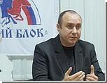 """""""Русский блок"""": Годовщина присоединения Галичины к Украине вряд ли является праздником для Юго-Востока"""