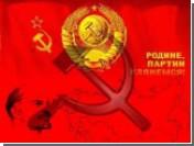 В Луцке прокуратура хочет вернуть советскую символику