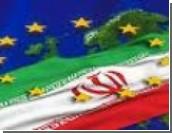 ЕС не снимет с Ирана санкции