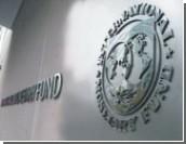 МВФ увеличит свои ресурсы на 600 млрд долларов