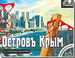 Российские СМИ: Киев склоняется к документу о разграничении полномочий с Крымом