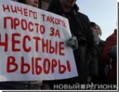 Мэрия Екатеринбурга разрешила проводить шествие за честные выборы 4 февраля