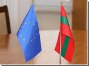 Совет Европы в ближайшие два года реализует ряд проектов в Приднестровье