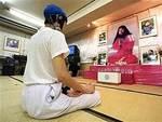 """В Токио арестован бывший лидер секты """"Аум Синрике"""""""