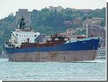 В стамбульском порту получил пробоину контейнеровоз
