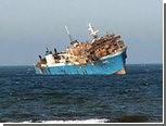 У берегов Албании взорвался и затонул танкер