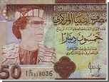В Ливии выведут из обращения банкноты с портретами Каддафи