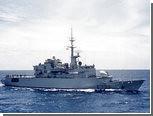 ВМС Франции перехватили судно с 1200 килограммами кокаина
