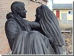 Во Владимирской области откроют памятник молодоженам
