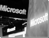 Microsoft обвинила россиянина в создании опасного вируса
