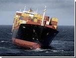 У берегов Новой Зеландии раскололся севший на мель контейнеровоз