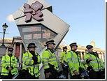 Лондонская полиция потеряла планы охраны Олимпиады
