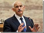 Бывший премьер Греции откажется от поста партийного лидера