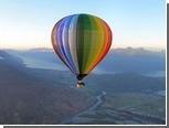 При крушении воздушного шара в Новой Зеландии погибли 11 человек
