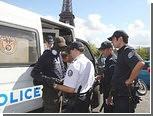 Французскую полицию обвинили в нетерпимости к нацменьшинствам