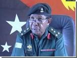 Зачинщик мятежа в Папуа - Новой Гвинее арестован