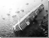 Капитан и старпом Costa Concordia арестованы