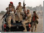 В Ливии разоблачили заговор сторонников Каддафи