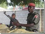 В результате терактов в Нигерии погибли более 20 человек