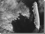 """Лайнер """"Коста Конкордиа"""" сфотографировали из космоса"""