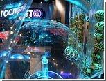 Житель Пятигорска выиграл в лотерею более 67 миллионов рублей