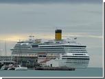 У берегов Италии сел на мель круизный лайнер