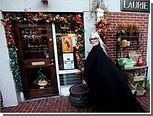 В Массачусетсе закроется магазин для ведьм