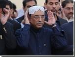 Президент Пакистана опроверг слухи о своей возможной отставке