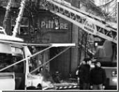 Суд арестовал директора взорвавшегося ресторана