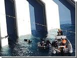 """С """"Коста Конкордиа"""" спасли внучку выжившей пассажирки """"Титаника"""""""