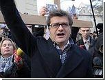 """Польский депутат пообещал """"раскурить косяк"""" в здании парламента"""