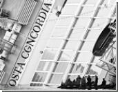 МИД России: Все пассажиры Costa Concordia спасались сами